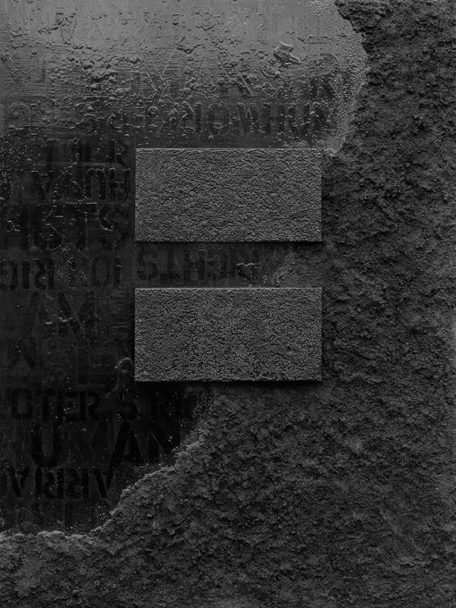 """Equality, 30""""x40"""", acrylic on wood panel, 2013."""